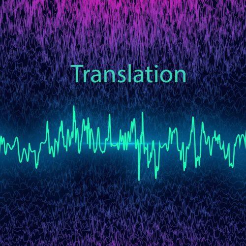 فایل صوتی Translation