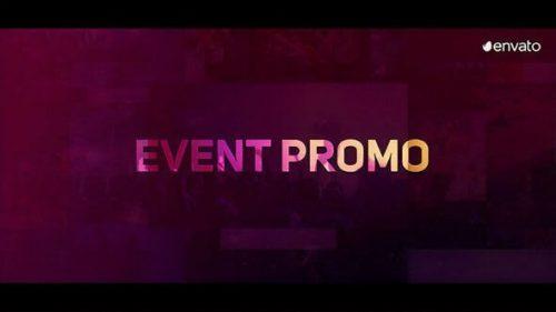 آگهی تبلیغاتی گردهمایی و همایش