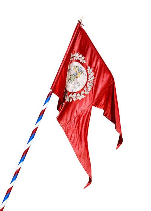 پرچم قرمز